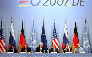 中東和平四巨頭柏林集會 期能化解以巴爭端