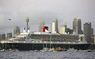 世界最大遊輪到訪悉尼導致交通混亂