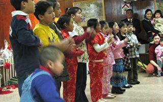 新州华裔天主教会举办中国新年晚会