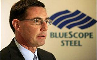 澳洲博思格钢铁集团半年获利暴增24%