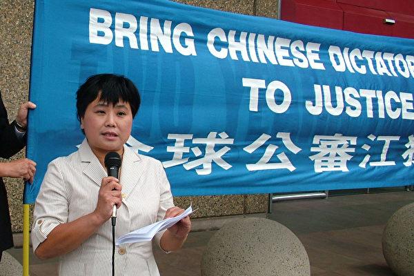 诉江案高院开庭将开创澳司法史的先例