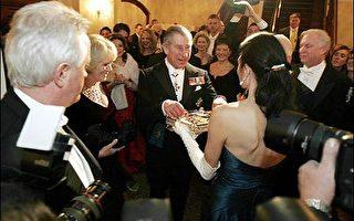 英國王室成員海外訪問 獲贈紀念品琳瑯滿目