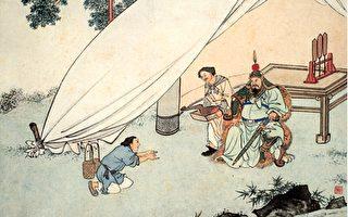 洪茗:傳統美德--「孝」的內涵