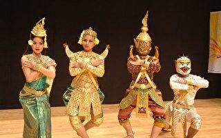 柬埔寨王家舞团 9日来台义演