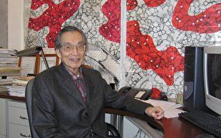 華裔教授馮元楨再獲成就大獎