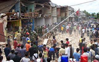 苏门答腊地震死70人 星马都感受到地震