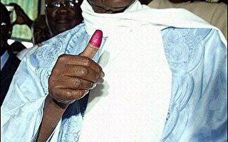 不服大选结果  塞内加尔反对党告上法院