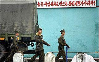 美與南韓宣佈舉行聯合演習以嚇阻北韓攻擊