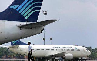 印尼航空客机降落起火失事 全机陷入火海