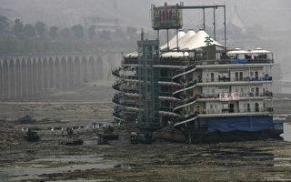 中国大旱 五百万人面临饮水困难