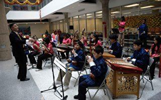 費城學區舉辦慶祝中國新年活動