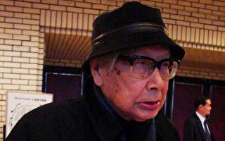 日本舞蹈專家:《鼓韻》震撼人心