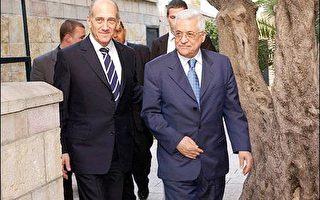 以色列巴勒斯坦领袖举行峰会 但未获突破