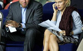 俄羅斯首富離婚 創下史上最高贍養費