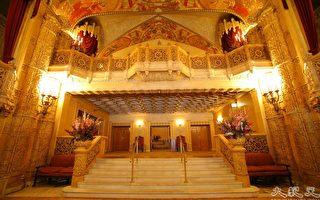 組圖:金壁輝煌的墨爾本麗晶劇院