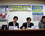 「法輪功受迫害真相聯合調查團」「亞洲分團」(CIPFG ASIA)去年12月,在台灣立法院召開記者會,再次向國際社會宣佈該團體的訴求,並致信給中國國務院總理溫家寶及政法委書記羅幹,要求公正、不受限制的進入中國大陸,全面調查各勞教所、監獄、看守所等關押法輪功學員的一切處所,終止中共對法輪功學員活摘器官的暴行與其他迫害。圖為團長賴清德(左)與副團長邱晃泉在信上簽名。(大紀元記者楊加攝影)