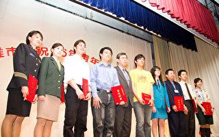 329奖励优秀青年 鼓励持续发光