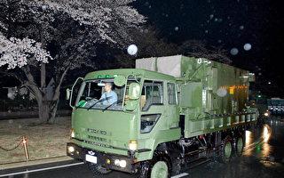 日部署愛國者三型飛彈 防禦系統起步