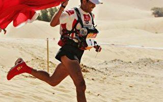 组图:挑战极限   撒哈拉沙漠马拉松赛