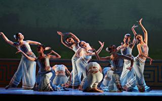 傣族文化內涵─從「傣族少女」舞蹈談起