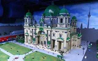 組圖:德國柏林樂高樂園正式開幕