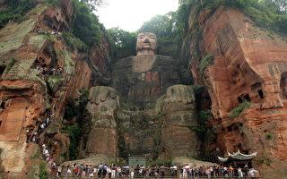 组图:世界文化遗产—四川乐山大佛