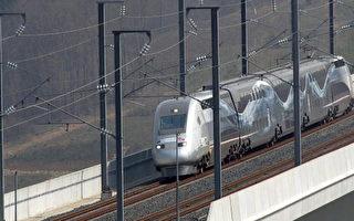法国高铁创世界轨道列车新时速
