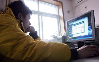 """中国网路新流行:虚拟货币与""""恶搞"""""""