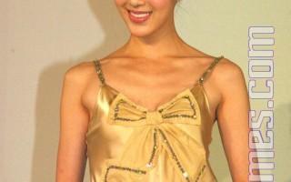 組圖:隋棠張本瑜白歆惠為台北101春夏時裝走秀
