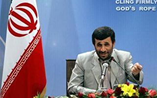 伊朗總統預料即將就核子計畫做出重大宣布