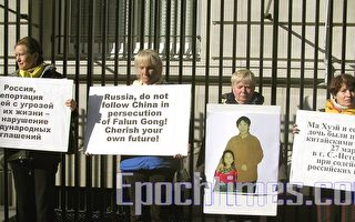 俄籍法輪功學員紐約抗議政府不義行為