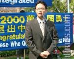 陳用林:目前是中共外交官逃亡最佳時機