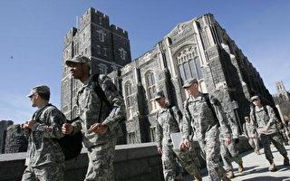 西點軍校為反恐戰爭培養未來將才