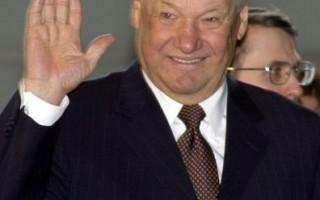 組圖:前俄羅斯總統葉利欽