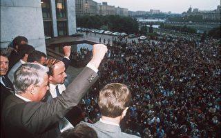 【微歷史】解體蘇共英雄 戈爾巴喬夫或葉利欽?