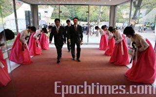 神韻韓國首演 著傳統服飾迎嘉賓