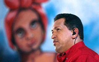 組圖:查韋斯拒發電視臺執照 引發遊行抗議