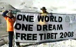 四美國公民珠峰揚藏獨標語被捕