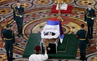 叶利钦风光大葬 规格百年来仅见