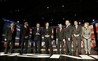 美民主党8位总统候选人举行首次电视辩论