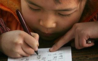 华邮﹕扫盲口号假 中国文盲人口跳增