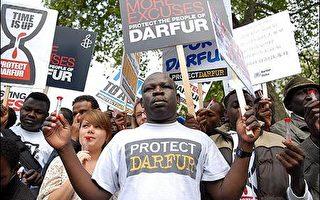 阻止达佛人道危机 示威者全球各地抗议
