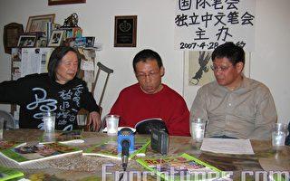 大陆诗人阿钟诗歌朗诵会《北京之春》举办