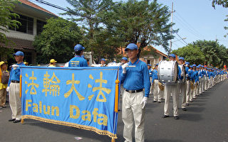 印尼法轮功受邀游行 中共伸黑手阻挠
