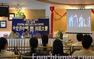周桂新鼓勵舞蹈家參加中國舞舞蹈大賽