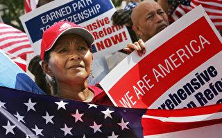 白宫提新案 限制亲属移民