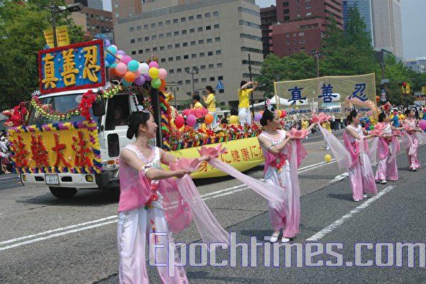 組圖:日本黃金週 法輪功獻技鮮花節