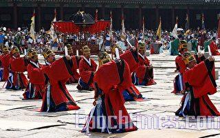 組圖:韓國再現聖君即位式 追尋輝煌
