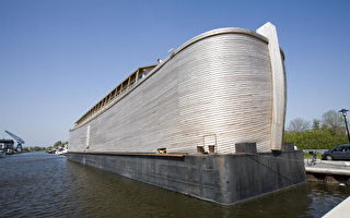 組圖:荷蘭重造「諾亞方舟」