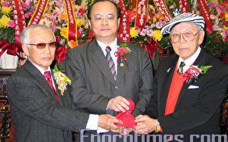 林炳昌五度榮任中華總會館主席